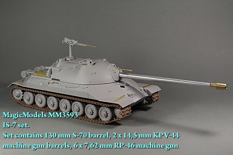 MM IS-7set