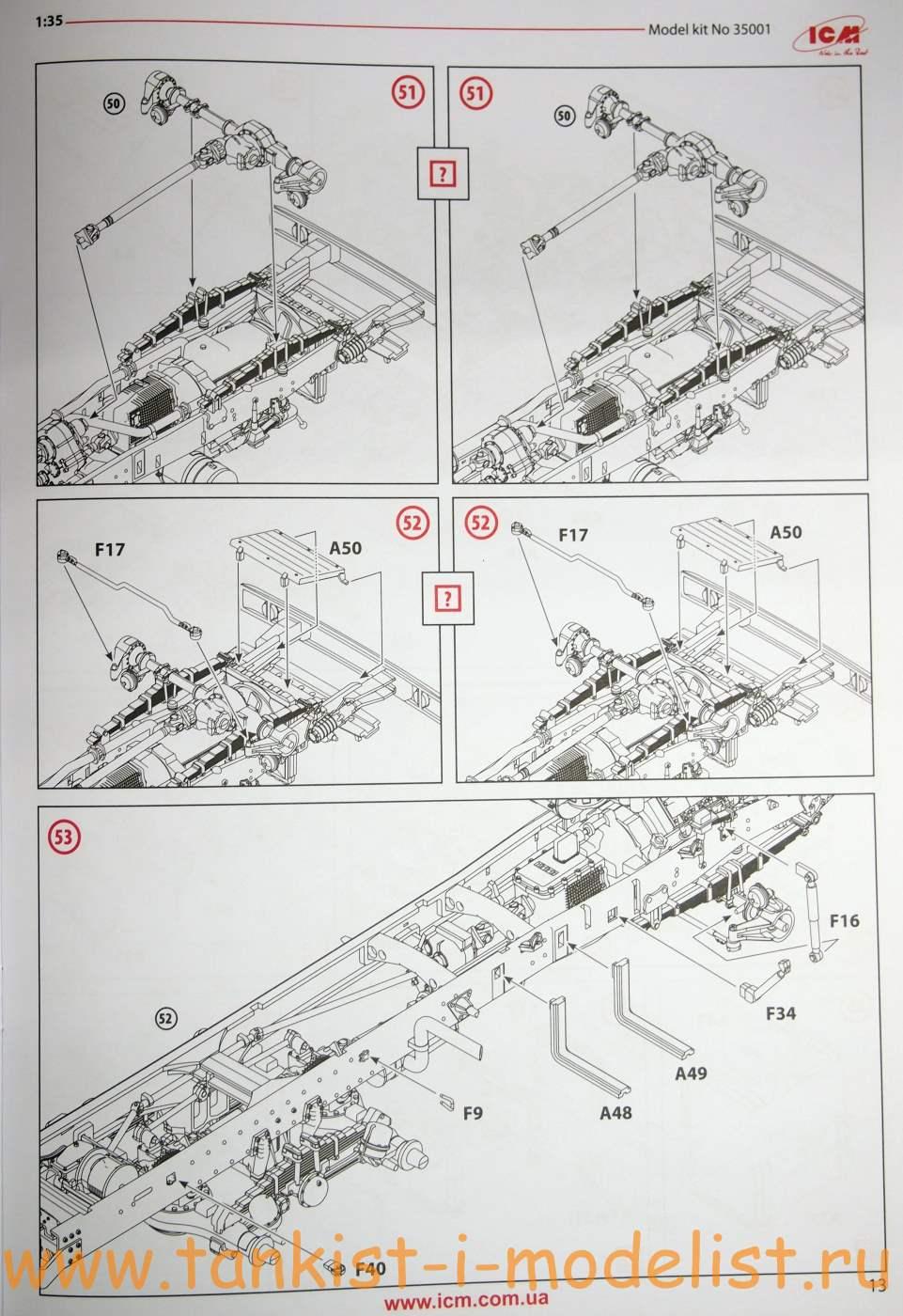 инструкция для камаза